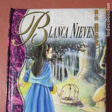 Libros de segunda mano: BLANCA NIEVES , CUENTOS GRIMM COLECCION EL PEQUEÑO BAUL. Lote 277280923