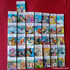 Libros de segunda mano: 36 MINI BIBLIOTECA DE LA LITERATURA UNIVERSAL PETETE. LIBRO GORDO DE PETETE COMPLETA. Lote 200007668