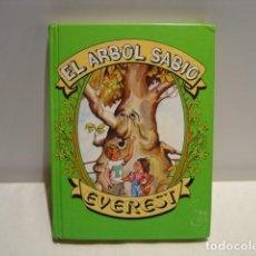 Libros de segunda mano: EL ÁRBOL SABIO VOL. 2 - IAN PAGE - EVEREST 1979. Lote 230437955