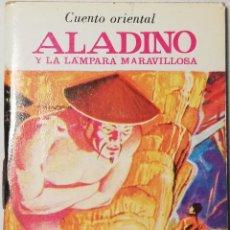 Libros de segunda mano: MINI CUENTO ALADINO. BIBLIOTECA UNIVERSAL. Lote 203168686