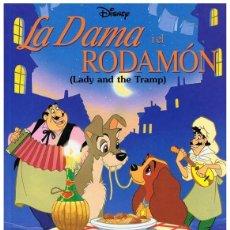 Libros de segunda mano: LIBRO LA DAMA I EL RODAMÓN ( LADY AND THE TRAMP). Lote 205182550