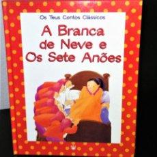 Libros de segunda mano: A BRANCA DE NEVE E OS SETE ANÕES. Lote 206294430