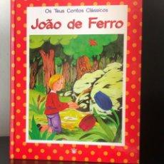 Libros de segunda mano: JOÃO DE FERRO. Lote 206295031