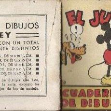 Libros de segunda mano: EL JUICIO DE MICKEY - CUADERNOS DE DIBUJOS WALT DISNEY. Lote 206298695