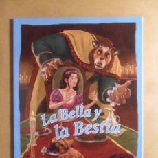 Libri di seconda mano: LA BELLA Y LA BESTIA - LOS MEJORES CUENTOS DE SIEMPRE 7 - ED. SOL 90 - 2011. Lote 207599326