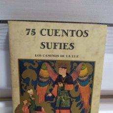 Libros de segunda mano: 75 CUENTOS SUFÍES (LOS CAMINOS DE LA LUZ) - EVA DE VITRAY MEYEROVITCH 1987B. Lote 209038792