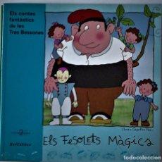 Livros em segunda mão: ELS CONTES FANTÀSTICS DE LES TRES BESSONES: ELS FESOLETS MÀGICS - ELS SET SAMURAIS-MOBY DICK. Lote 192705057