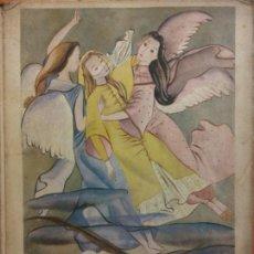 Livres d'occasion: SANTA FLORA. UNA MÁRTIR MOZÁRABE. MARIA DE CARDONA. EDITORIAL JUVENTUD. Lote 215352597
