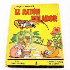 Libros de segunda mano: EL RATÓN VOLADOR 1ª EDICIÓN 1936. Lote 215373486