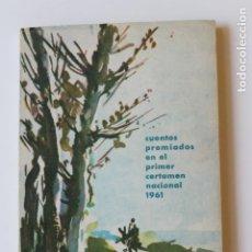 Libros de segunda mano: CUENTOS PREMIADOS EN EL PRIMER CERTAMEN NACIONAL 1961, VALLADOLID 1962. Lote 217908342