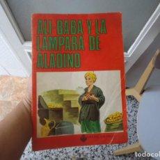 Libri di seconda mano: CUENTO ALI-BABA Y LA LAMPARA DE ALADINO EDICIONES VULCANO AÑO 1977. Lote 217933020