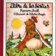 Libros de segunda mano: RAMON LLULL . LLIBRE DE LES BÈSTIES (LIBRES DEL SOL I DE LA LLUNA, 1981) EN CATALÀ - PILARIN BAYÉS. Lote 218392872