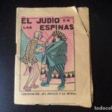 Libros de segunda mano: PEQUEÑO CUENTO EL JUDIO EN LAS ESPINAS.. Lote 218720777
