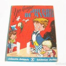 Libros de segunda mano: YO HAGO JUEGOS DE MANOS - CUENTO CON MOVIMIENTO - COLECCIÓN ARLEQUÍN EDITORIAL DURÁN 1947 - MAGIA. Lote 221866428