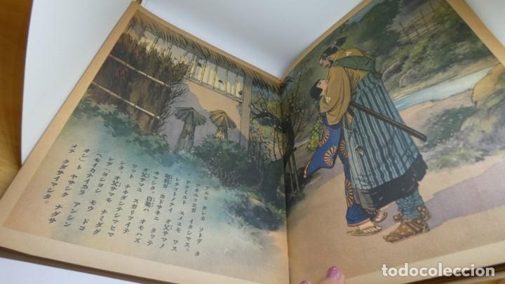 Libros de segunda mano: CUENTO INFANTIL JAPONES. CON ILUSTRACIONES MUY BONITAS - Foto 2 - 221874435