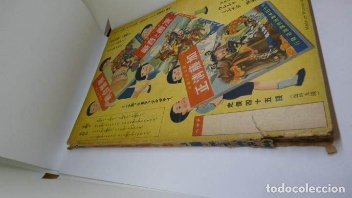 Libros de segunda mano: CUENTO INFANTIL JAPONES. CON ILUSTRACIONES MUY BONITAS - Foto 3 - 221874435