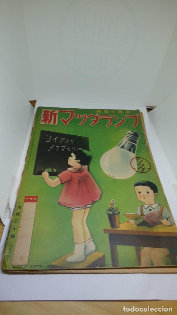 CUENTO JAPONES . CON ILUSTRACIONES MUY BONITAS (Libros de Segunda Mano - Literatura Infantil y Juvenil - Cuentos)
