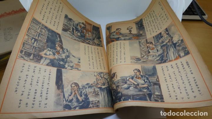 Libros de segunda mano: CUENTO JAPONES . CON ILUSTRACIONES MUY BONITAS - Foto 3 - 221874956