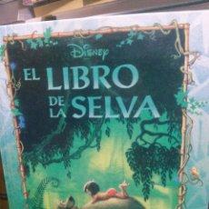 Libros de segunda mano: EL LIBRO DE LA SELVA, DISNEY, ED. CIRCULO DE LECTORES. Lote 222019173