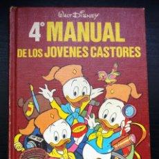Libros de segunda mano: 4º CUARTO 4 MANUAL DE LOS JOVENES CASTORES MONTENA - WALT DISNEY. Lote 222079100