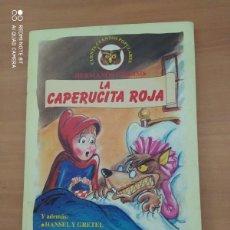 Libros de segunda mano: LA CAPERUCITA ROJA. Lote 222093151