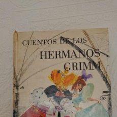 Livres d'occasion: CUENTOS DE LOS HERMANOS GRIMM. ILUSTRADOS POR JANUSZ GRABIANSKI (CÍRCULO DE LECTORES/ NOGUER, 1977). Lote 222163583