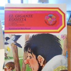 Libros de segunda mano: EL GIGANTE EGOISTA / LA NIÑA Y EL LOBO / LA SIRENA / LA PRINCESA TRISTE. ILUSTRACIONES DE MARIA PASC. Lote 222308821