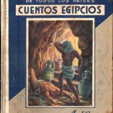 Libros de segunda mano: CUENTOS EGIPCIOS (ARALUCE, 1935). Lote 222569287