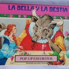 Libros de segunda mano: LA BELLA Y LA BESTIA POP-UP FAVORITOS. Lote 222717060