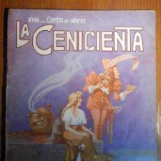 Libros de segunda mano: CUENTO INFANTIL AÑOS 40´S, LA CENICIENTA - XVIII.- CUENTOS EN COLORES RAMÓN SOPENA - DIBUJOS ASHA. Lote 223069216