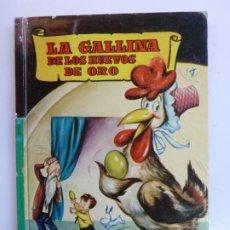 Libros de segunda mano: LA GALLINA DE LOS HUEVOS DE ORO. COLECCIÓN PARA LA INFANCIA. 1ª EDICIÓN 1956. Lote 226380325