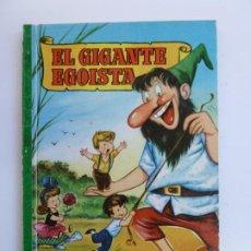 Libros de segunda mano: EL GIGANTE EGOISTA. COLECCIÓN PARA LA INFANCIA. 1ª EDICIÓN 1957. Lote 226380540