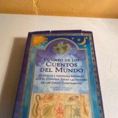Libros de segunda mano: EL LIBRO DE LOS CUENTOS DEL MUNDO. Lote 228993905