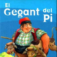 Libros de segunda mano: EL GEGANT DEL PI (SUSAETA) CATALÀ. Lote 230957865