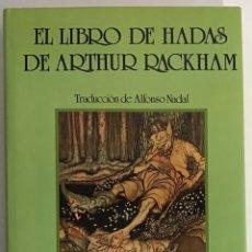 Libri di seconda mano: EL LIBRO DE HADAS DE ARTHUR RACKHAM / JUVENTUD 1992. Lote 231170300