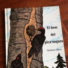 Libros de segunda mano: CONTE EL BOSC DEL PICA-SOQUES KEIZABURO TEJIMA. Lote 231191290