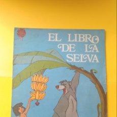 Libros de segunda mano: EL LIBRO DE LA SELVA. COLECCIÓN FANTASÍA DE COLORES. Lote 233275030