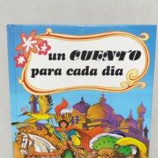 Libros de segunda mano: UN CUENTO PARA CADA DÍA - SUSAETA EDICIONES - AÑO 1985. Lote 233670460