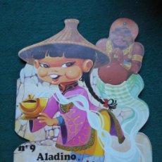 Libros de segunda mano: CUENTO EDITORIAL MAVES 1981 COLECCION CLASICOS Nº 9 ALADINO Y LA LAMPARA MARAVILLOSA. Lote 236754580