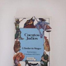 Livros em segunda mão: CUENTOS JUDÍOS. ISAAC BASHEVIS SINGER. LAURIN. ANAYA. PRIMERA EDICIÓN. MUY BUEN ESTADO.. Lote 236760740