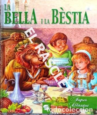 CUENTO INFANTIL LA BELLA Y LA BESTIA - SUSAETA EDICIONES TAPAS DURAS (Libros de Segunda Mano - Literatura Infantil y Juvenil - Cuentos)