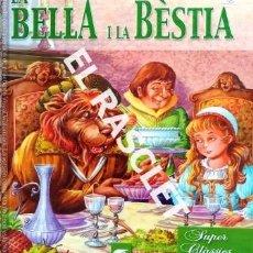 Libros de segunda mano: CUENTO INFANTIL LA BELLA Y LA BESTIA - SUSAETA EDICIONES TAPAS DURAS. Lote 236781860