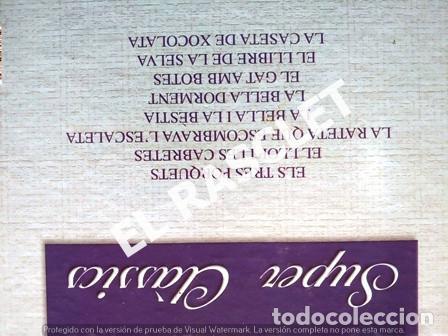Libros de segunda mano: CUENTO INFANTIL LA BELLA Y LA BESTIA - SUSAETA EDICIONES TAPAS DURAS - Foto 4 - 236781860
