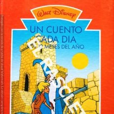 Libros de segunda mano: CUENTO INFANTIL - WALT DISNEY -UN CUENTA PARA CADA DIA - LOS 12 MESES DEL AÑO - NOVIEMBRE. Lote 237918295