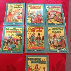 Libros de segunda mano: LOTE 4 GRAN COLECCIÓN BLANCANIEVES TESORO DE CUENTOS. Lote 238201245