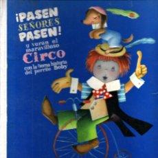 Libros de segunda mano: JUAN FERRÁNDIZ : EL CIRCO (EDIGRAF, 1963) PRIMERA EDICIÓN. Lote 243413225