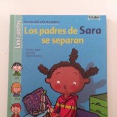 Libros de segunda mano: LOS PADRES DE SARA SE SEPARAN, DE CHRISTIAN LAMBLIN. Lote 243916275