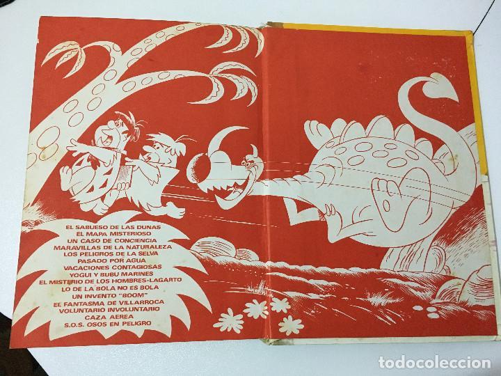 Libros de segunda mano: LIBRO DE PELICULAS TOMO XXIII HANNA BARBERA. ED. JOVIAL (1973) - Foto 4 - 245472695