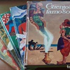 Libros de segunda mano: LOTE 5 LIBROS CUENTOS FAMOSOS - EDICIONES LAIDA - EDITORIAL FHER - AÑOS 1977.. Lote 246821540