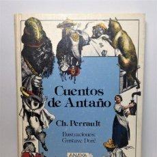 Libros de segunda mano: CUENTOS DE ANTAÑO. CHARLES PERRAULT. ANAYA LAURIN 1987. Lote 251357780